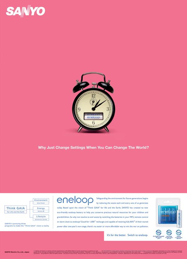 eneloop-clock